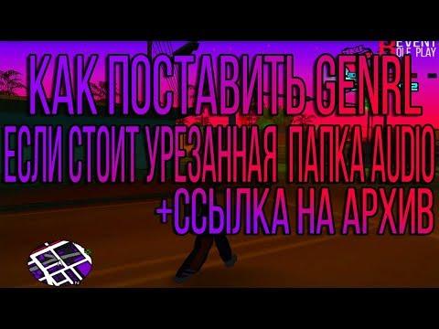 Видео Все названия казино онлайн ahanbet com