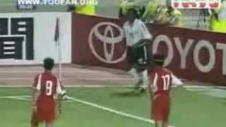 Trinidad vs Bahrain Playoff