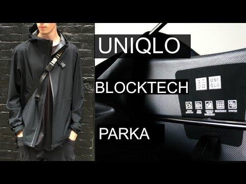 A proper UNIQLO BLOCKTECH PARKA review | TECHWEAR