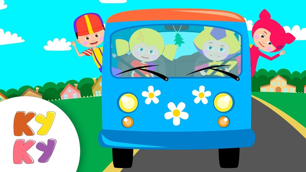 КУКУТИКИ - Мы поедем - Песенка мультик про лето для детей ...
