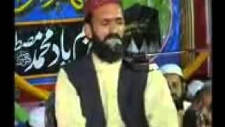 Video Qari Safiullah Butt download MP3, 3GP, MP4, WEBM, AVI, FLV Juli 2018