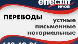 Эффектифф(, 2009-05-08T07:19:00.000Z)