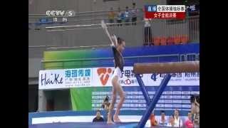 YAO Jinnan AA BB At Chinese Nationals 2014