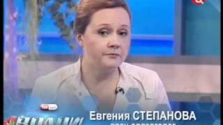 ПОЛЛИНОЗ ВЕСНОЙ - АЛЛЕРГИЯ - КЛЕЩИ.wmv