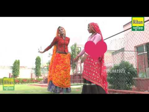 New Rasiya Dance सतावे जाड़ो सेजन पे !!  New Gurjar Rasiya 2018// Ranjeet Gurjar Rasiya