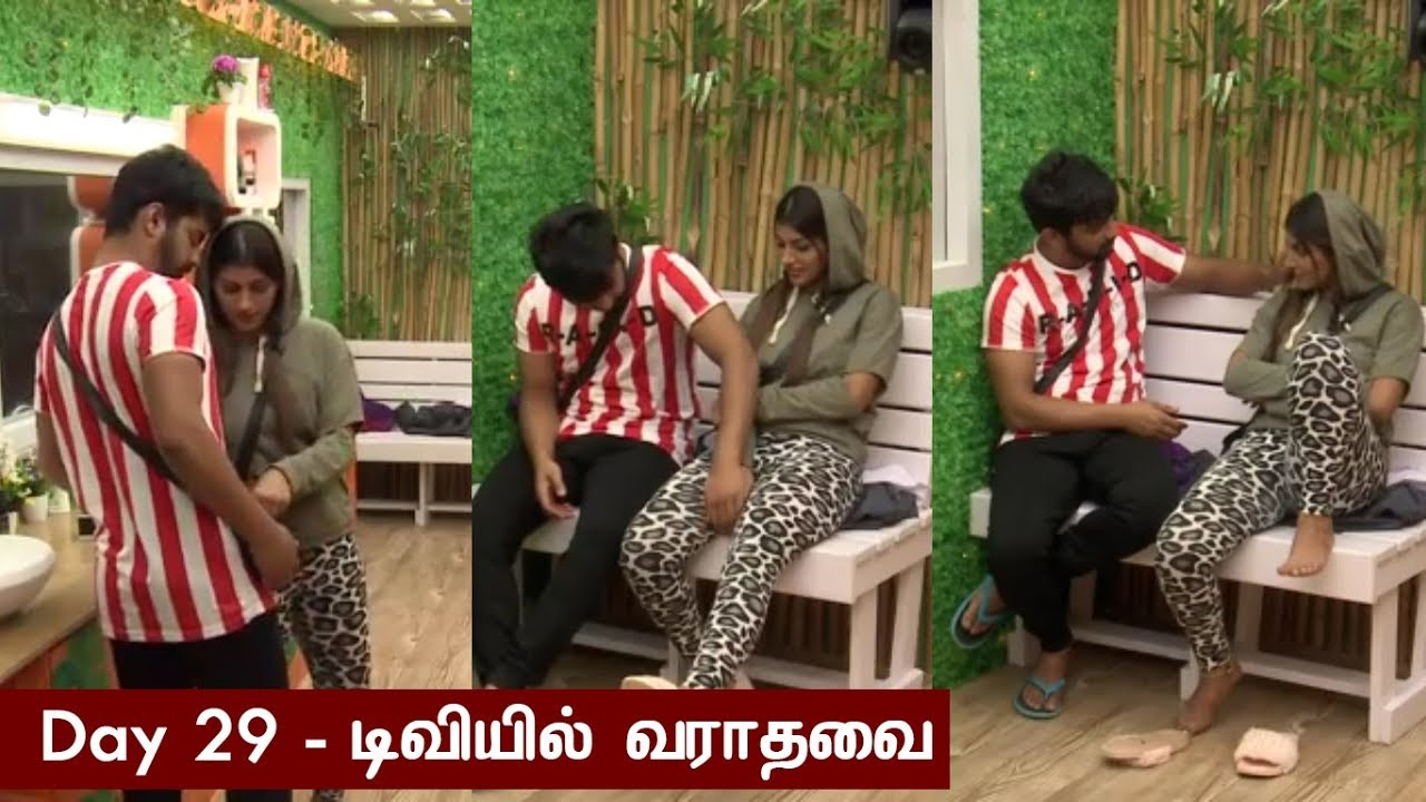 பிக் பாஸ்   Bigg Boss Tamil 16th July 2018   Day 29 Unseen Midnight Masala Highlights