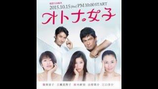 盛女香港成日講日本呢?? 依套劇正正表達到中女特有的心理變化和魅力.