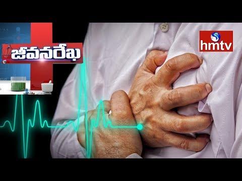 Symptoms Of Heart Attack | Treatment For Heart Diseases | Dr Ravi Kumar | Jeevana Rekha | hmtv News