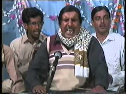 Download Afzal Gujrati Qawwal   Beli Vichre Milan Da Naa Mela1