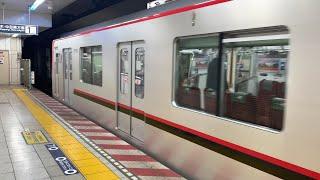 東武70090型 メトロ日比谷線 入谷駅発車