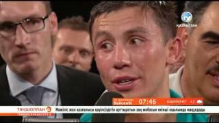 Спорттағы жетістіктер. Геннадий Головкин