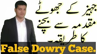 False dowry cases
