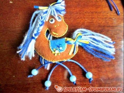 Как сделать лошадку из фетра