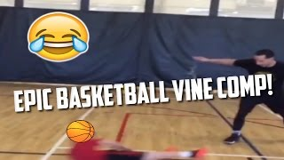 Best BASKETBALL Vines Comp 2016 Ep. 1 | Funny Moments, Crazy Dunks, Crossovers & MORE!