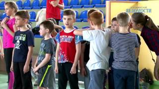 видео Новые правила проведения ГТО