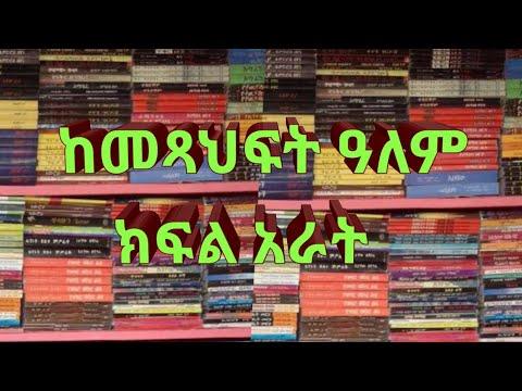 Download Dertogada Part 19 MP3, MKV, MP4 - Youtube to MP3