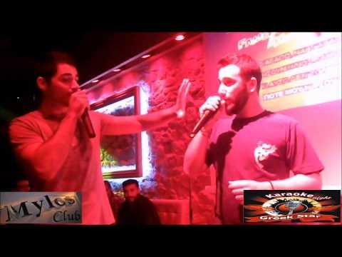 Karaoke Party Show Στο Mylos Club Πετρουπολη 31/10/2012