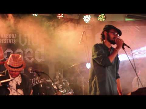 Amai vashaili re-AAMRA Band Performance at UIU UNPLUGGED 5