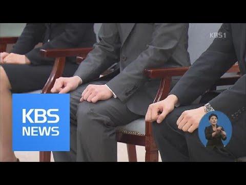 다음 달부터 '청년 일자리' 재정 지원 확대 / KBS뉴스(News)