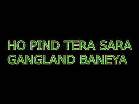 GANGLAND LYRICAL VIDEO/PUNJABI SONG 2017/LYRICS VIDEO
