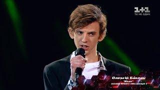 Алексей Баклан –