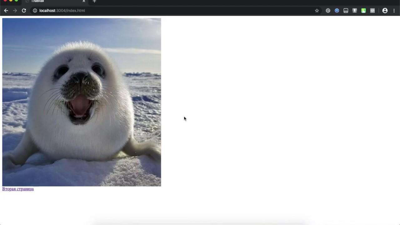 Добавление изображений на сайт