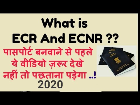 What is ECR AND ECNR Passport Category 2020..!!! - YouTube