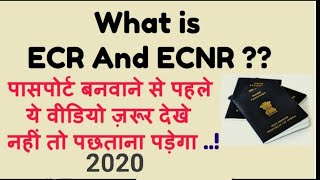 What is ECR AND ECNR Passport Category..!!!