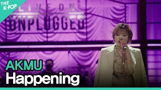 Download AKMU(악동뮤지션) - Happeningㅣ라이브 온 언플러그드(LIVE ON UNPLUGGED) AKMU편