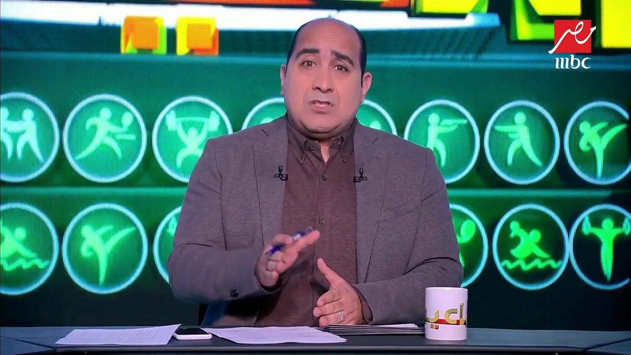 بعد هزيمة الزمالك أمام المصري.. مهيب معلقاً: الزمالك ماجاش النهاردة