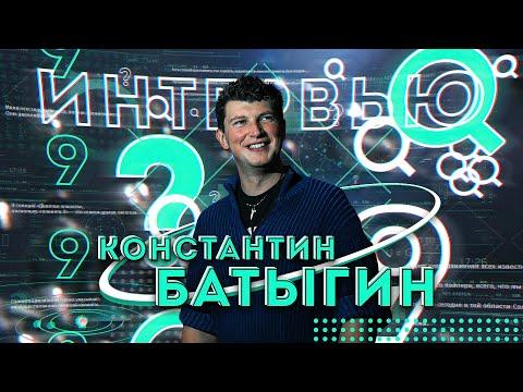 Константин Батыгин — Как и когда найдут девятую планету [Vert Dider]