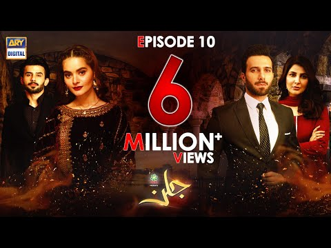 Jalan Episode 10 Presented by Ariel [Subtitle Eng] 19th August 2020 ARY Digital