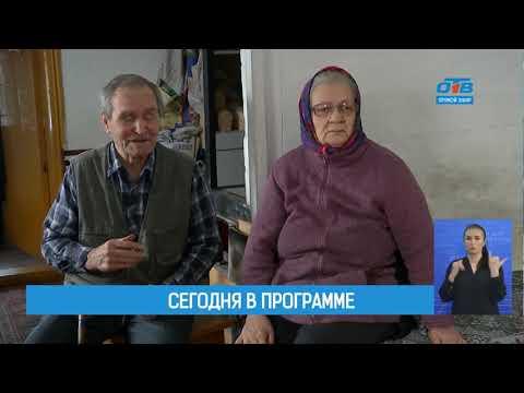 Начало новостей с сурдопереводом (ОТВ HD [Челябинск], 03.02.2020 г.)