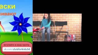 видео Раскраски 3D: подарки для детей