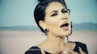 ARYANA - Zan Astam (I am a Woman - English Sub-Titles) - آریانا - زن استم