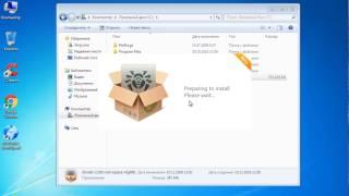 видео Ручное и автоматическое обновление Eset NOD32 –  что выбрать?