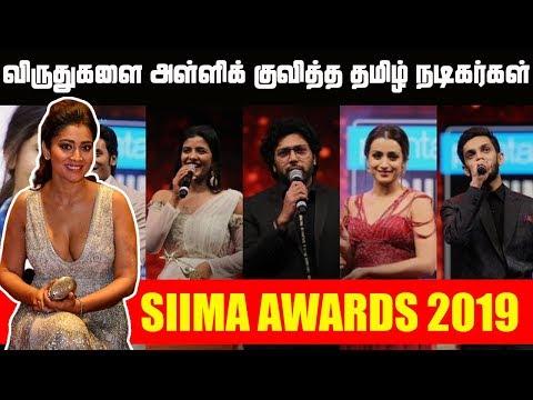 Repeat SIIMA AWARDS 2019 TAMIL | Winners List | Keerthi