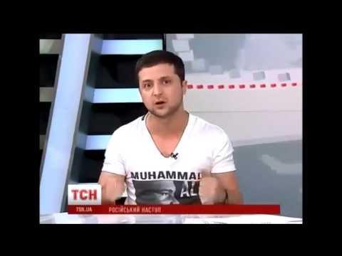 О русском языке на Украине - Зеленский