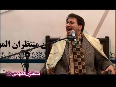 Full Version - Hamed Shakernejad Recitation - Surah Maryam, Balad, Haqqah