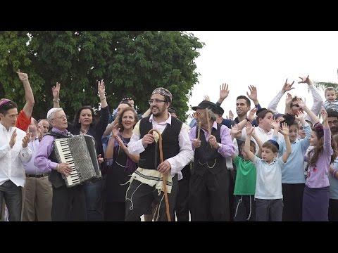 BELZ - Lipa feat. the Holocaust Survivor Band