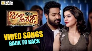 Janatha Garage Video Song Trailers    Back to Back    NTR, Nithya Menen, Samantha, Mohanlal