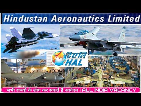 Central Govt Job 2018 || Hindustan Aironotical Ltd  में भर्तियां  || Apply Online