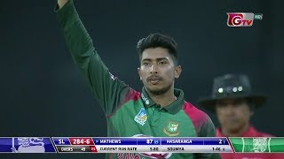Soumya Sarkar's 3 Wickets Against Sri Lanka | 3rd ODI |ODI Series |Bangladesh tour of Sri Lanka 2019