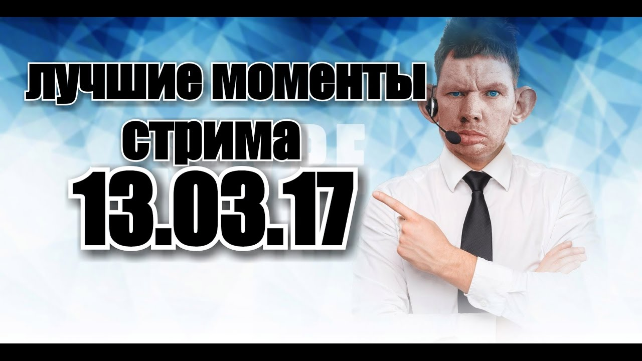 Г балашиха больница москва