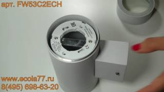 Обзор Ecola GX53 LED 8013A светильник накладной IP65  Цилиндр Белый FW53C2ECH