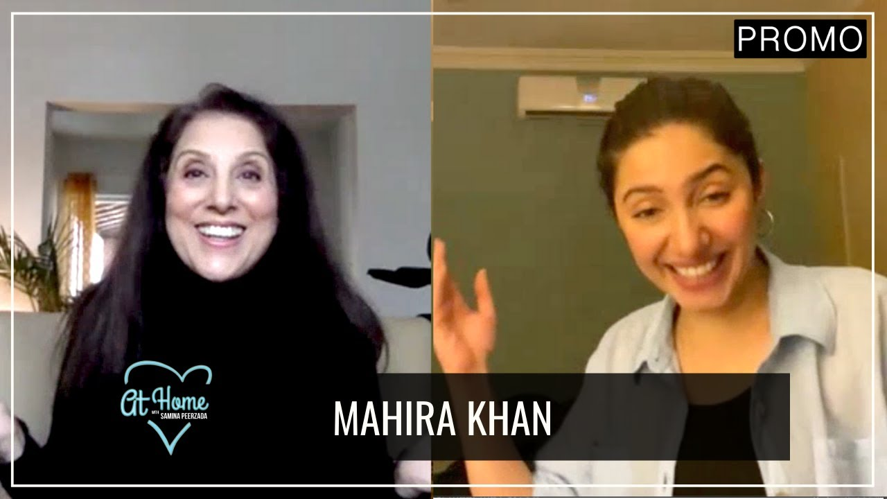 Mahira Khan Shares Amazing News | Promo | Rewind at Home with ...