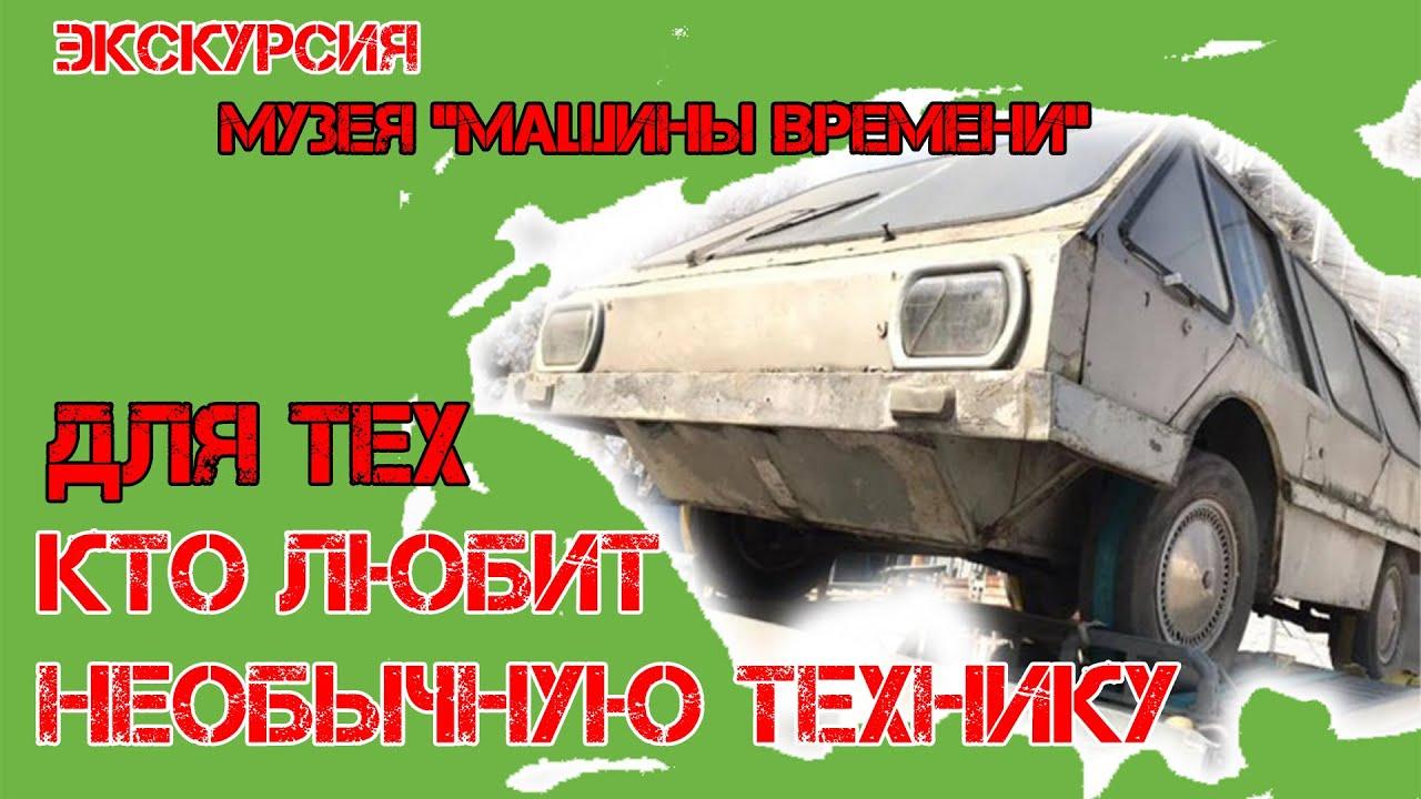 """""""Стратегический автомобиль"""" любителям самоделок"""
