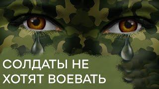 Download Бунт в российской армии. Как солдат заставляют воевать против Украины - Гражданская оборона ЛУЧШЕЕ Mp3 and Videos