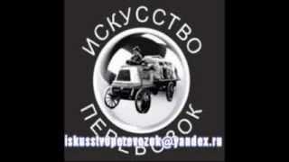 Грузовые перевозки по России, cargo transportation(, 2013-11-21T06:53:34.000Z)