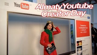 16.10: Almaty Youtube Creator Day / LizzzTV прикольные ребята / Вкусняшки ждут дома